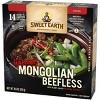 Sweet Earth Awesome Mongolian Beefless Bowl - 8.5oz - image 2 of 3