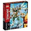 LEGO Ninjago Lloyd's Titan Mech Ninja Toy Building Kit 70676 - image 4 of 4