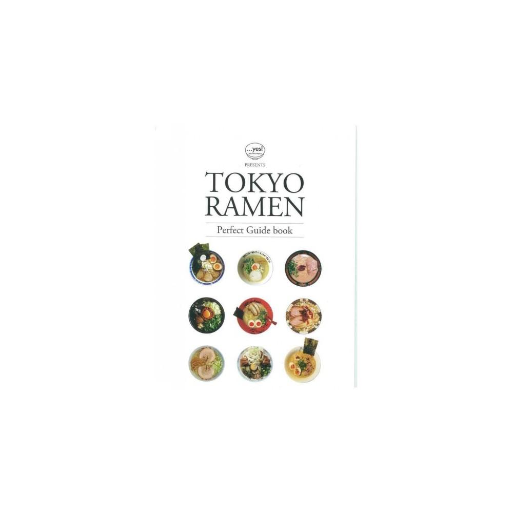 Tokyo Ramen (Paperback), Books