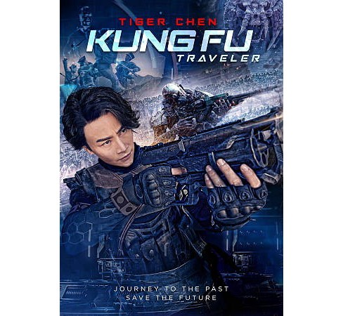 Kung Fu Traveler (DVD) - image 1 of 1