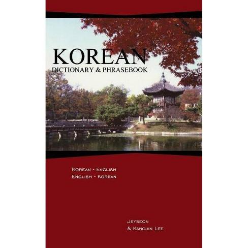 Korean Dictionary & Phrasebook - (Hippocrene Dictionary and Phrasebook) by  Jeyseon Lee & Kangjin Lee - image 1 of 1