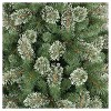 7.5ft Unlit Full Artificial Christmas Tree Virginia Pine - Wondershop™ - image 2 of 4