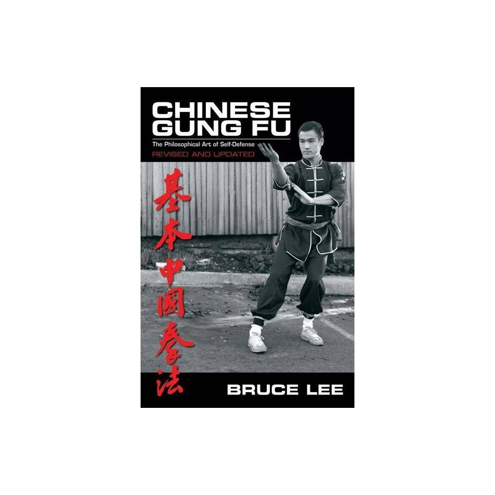 Chinese Gung Fu 3rd Edition By Bruce Lee Paperback