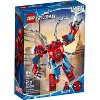 LEGO Marvel Spider-Man: Spider-Man Mech Building Playset with Mech and Minifigure 76146 - image 4 of 4