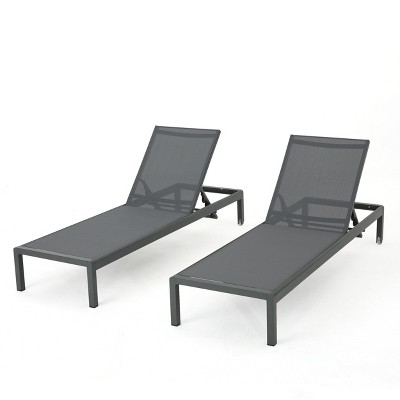Cape Coral Set of 2 Aluminum Chaise Lounge - Gray/Dark Gray - Christopher Knight Home