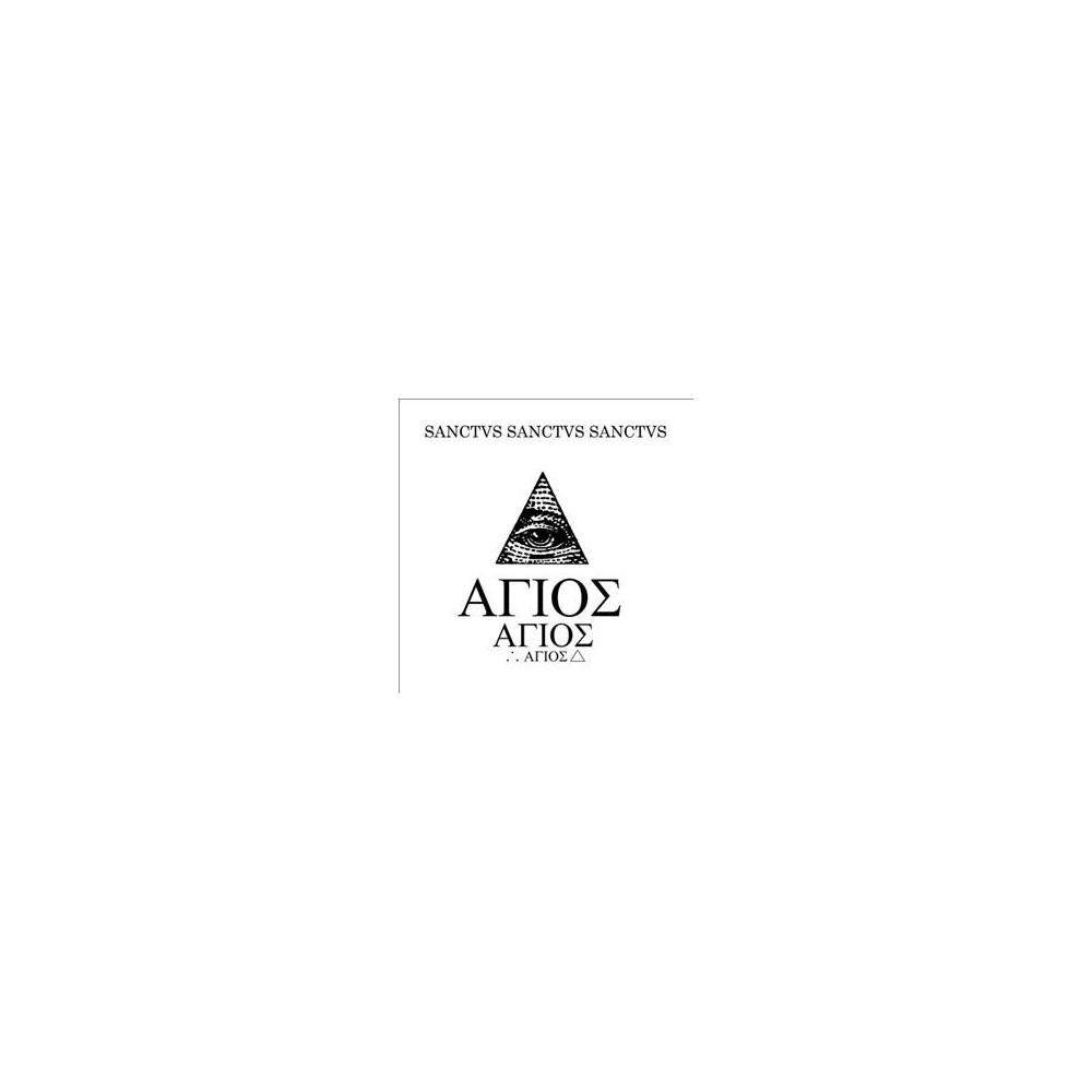 Reverorum Ib Malacht - Ter Agios Numini (Vinyl)