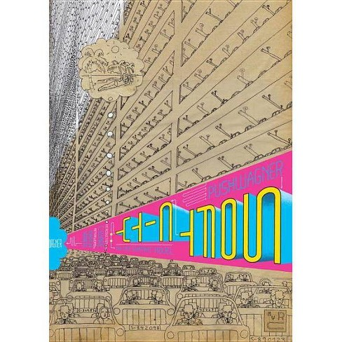 Soft City - by  Hariton Pushwagner (Hardcover) - image 1 of 1
