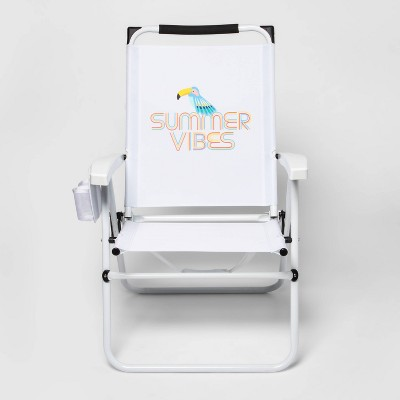 Deluxe Beach Bird Backpack Chair with Built in Shade - White - Sun Squad™