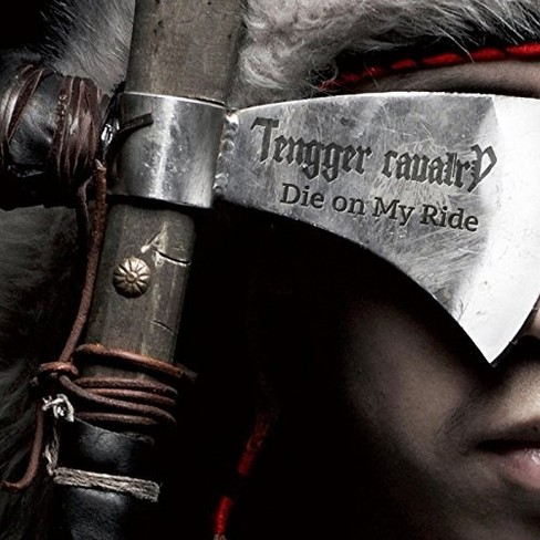 Tengger Cavalry - Die On My Ride (CD) - image 1 of 1