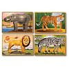 Melissa & Doug Wild Animals 4-in-1 Wooden Jigsaw Puzzles in a Storage Box (48pc) - image 2 of 3