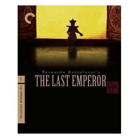 LAST EMPEROR (Blu-ray) - image 1 of 1