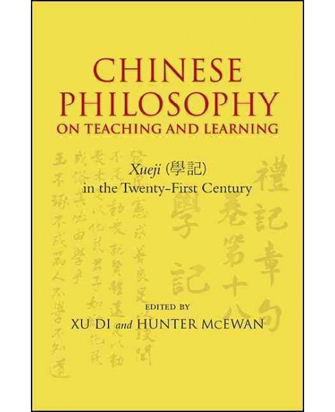 Chinese Philosophy on Teaching and Learning : Xueji in the Twenty-First Century (Reprint) (Paperback) - image 1 of 1