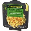 Cracker Barrel Single Bowl Mac & Cheese White Cheddar - 3.8oz - image 3 of 3