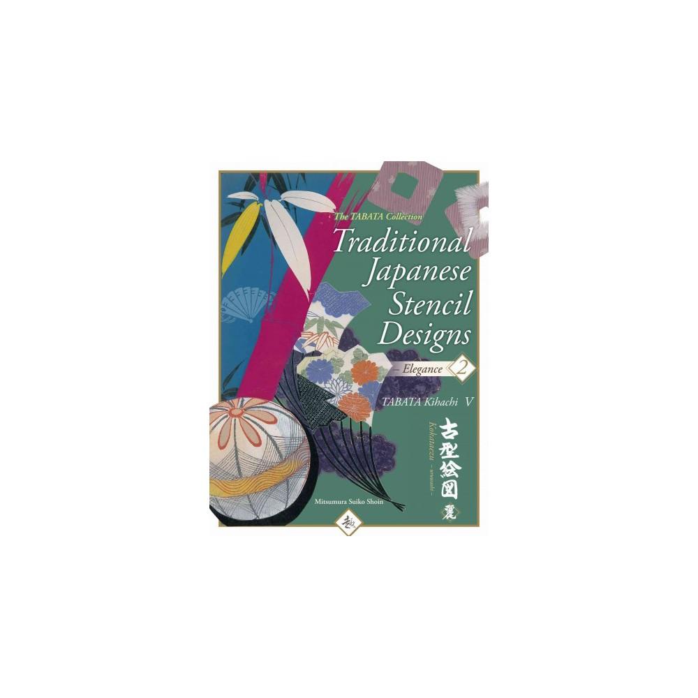 Traditional Japanese Stencil Designs 2 : Elegance (Bilingual) (Paperback) (Kihachi Tabata)