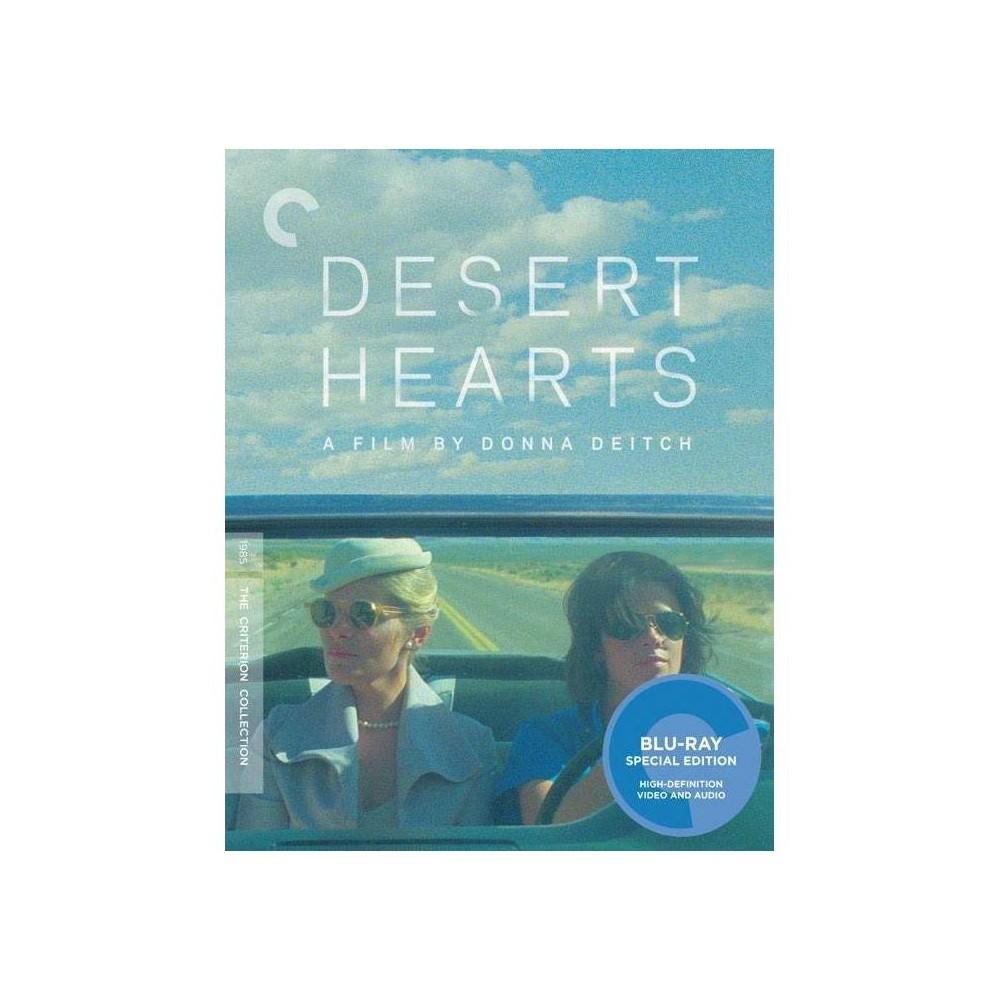 Desert Hearts Blu Ray