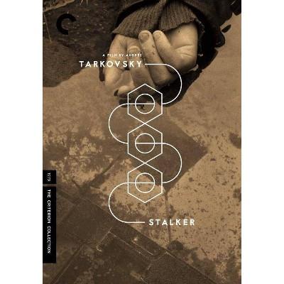 Stalker (DVD)(2017)
