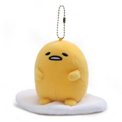 "Enesco Gudetama 5"" Plush Key Chain: Lazy Egg Sitting"