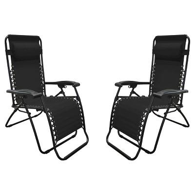 Caravan Global 2 Piece Infinity Zero Gravity Chair - Black