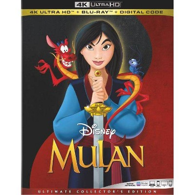 Mulan (Animated) (4K/UHD)