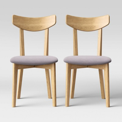 2pk Astrid Mid-Century Dining Chairs Upholstered Natural - Project 62™