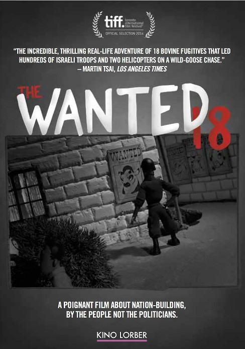 Wanted 18 (DVD) - image 1 of 1