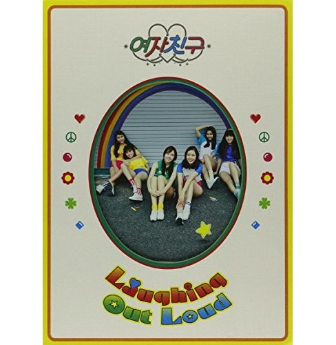 Gfriend - Vol 1:Laughing Out Loud Version (CD) - image 1 of 1