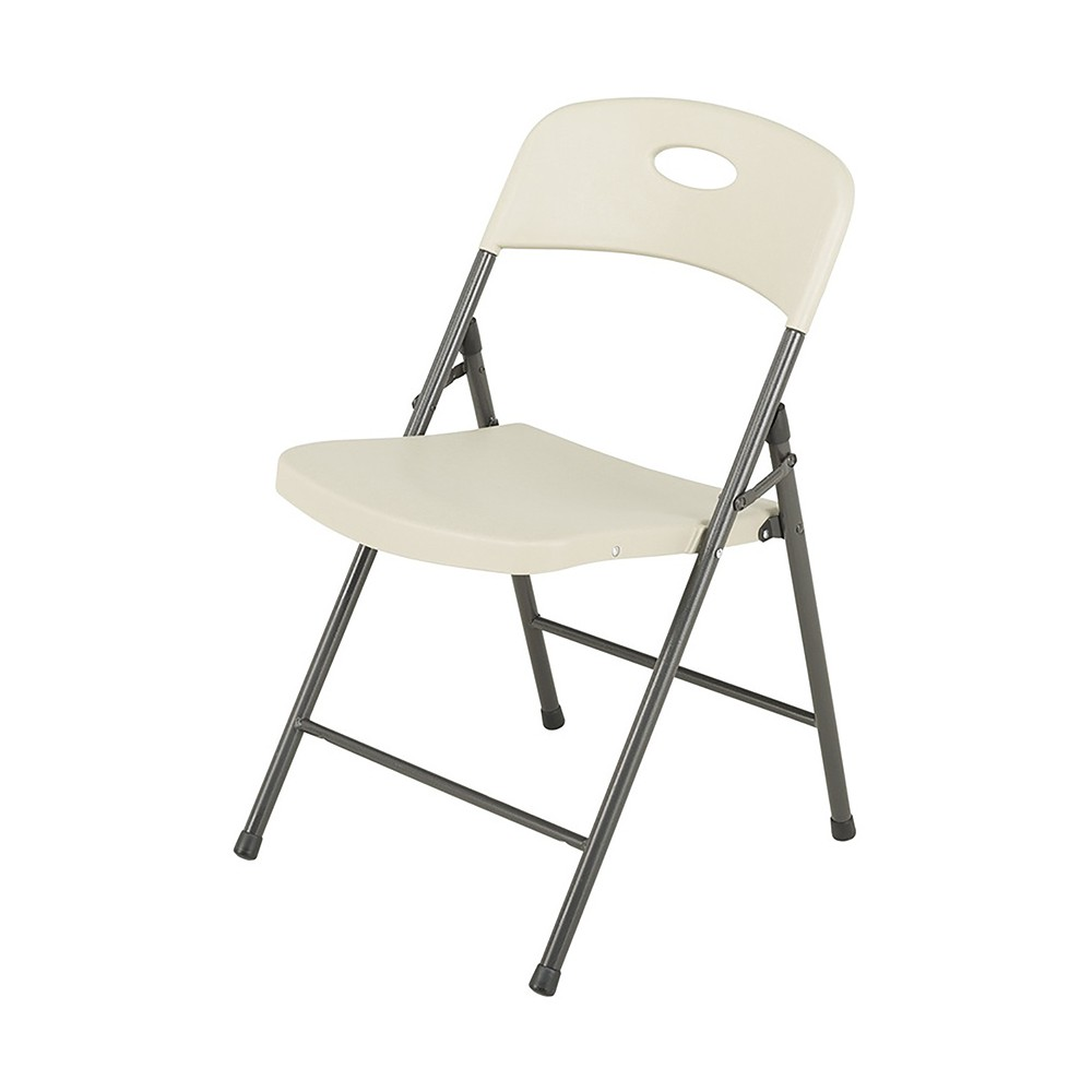 Image of Set of 4 Sudden Comfort Utility Folding Chair Mocha - Meca