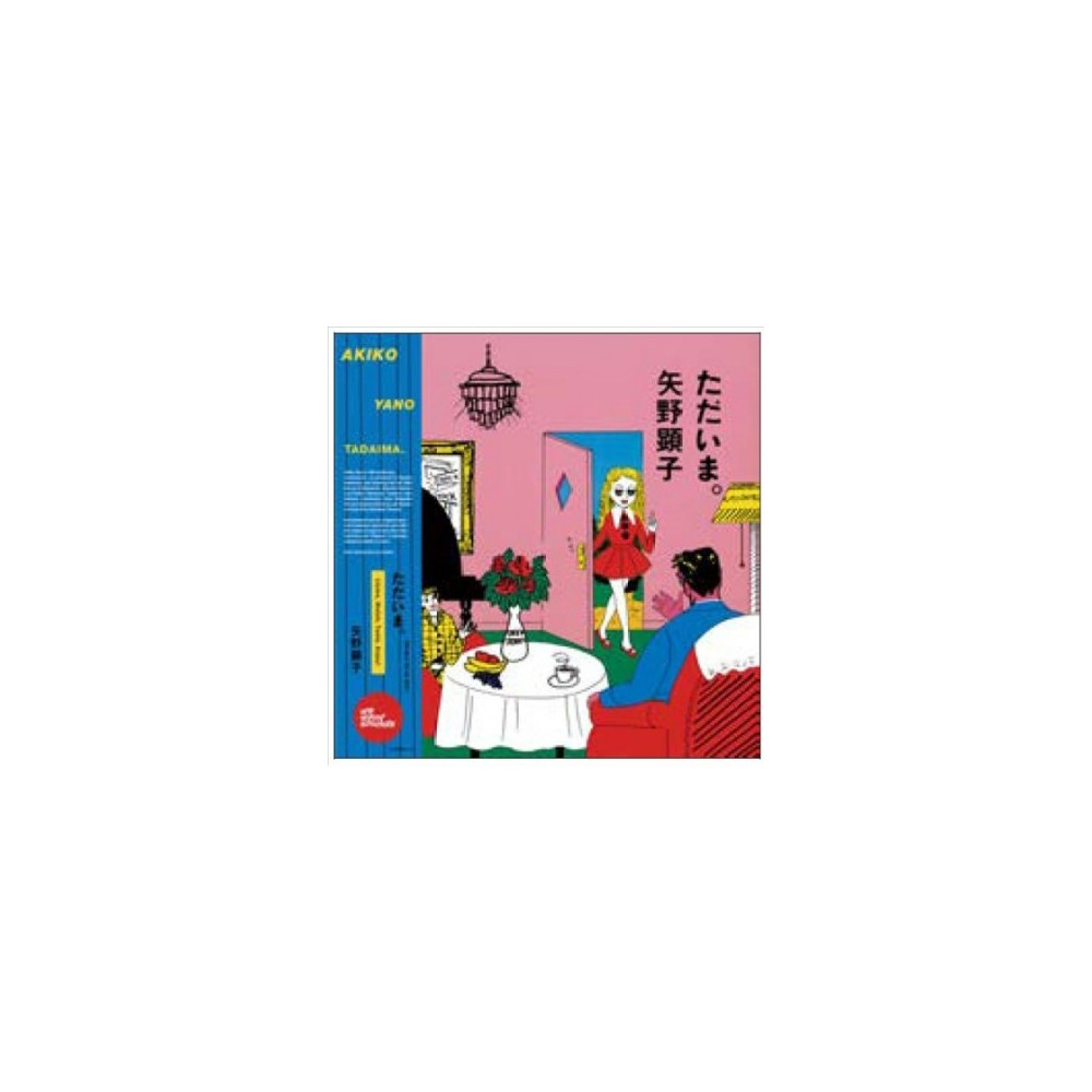 Akiko Yano - Tadaima (Vinyl)
