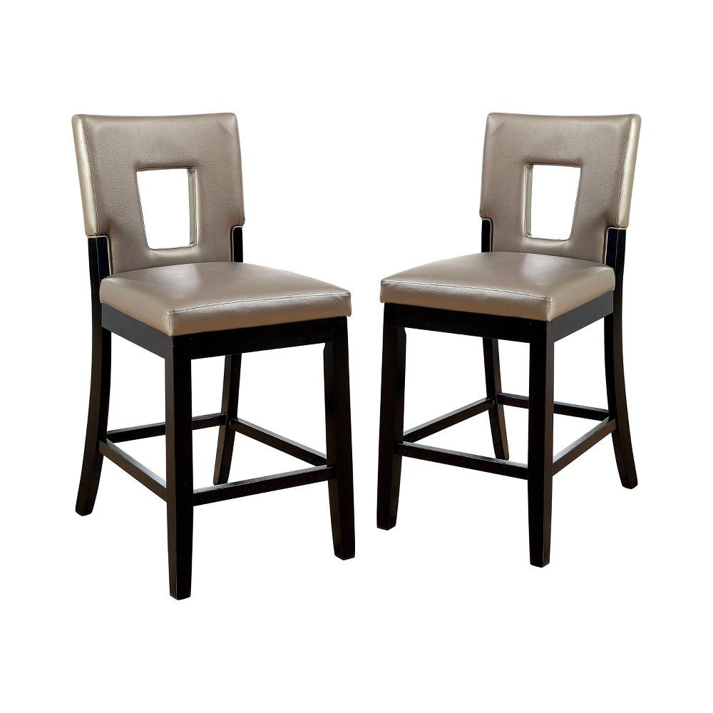 Set of 2 Brunston 160 Rectangular Hole Back Counter Side Chair ioHOMES
