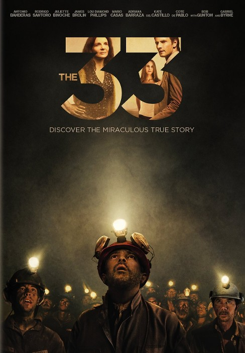 33, The (DVD) - image 1 of 1