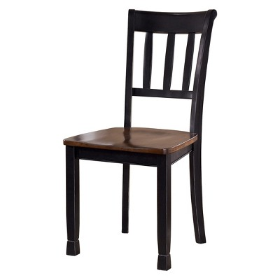 2pc Owingsville Dining Room Side Chair Brown - Signature Design by Ashley