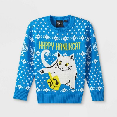 Toddler Boys' Hanukkah Sweater - Blue