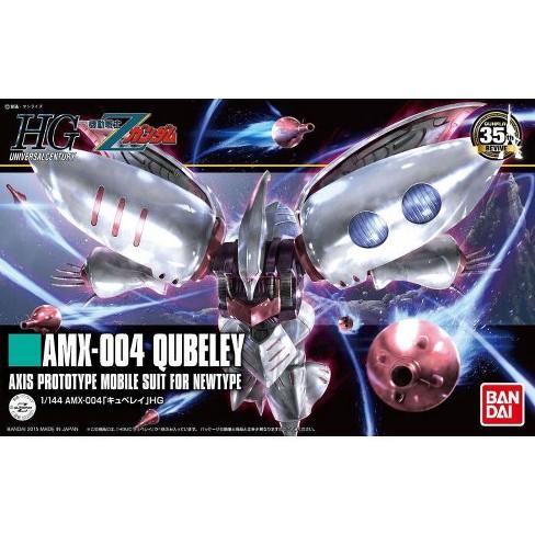 Bandai Hobby Zeta Gundam HGUC Qubeley Revive HG 1/144 Model Kit - image 1 of 3