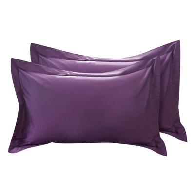 2 Pcs Egyptian Cotton Soft Bedroom Pillowcase  - PiccoCasa