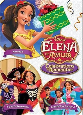 Elena Of Avalor: Celebrations To Remember (DVD)