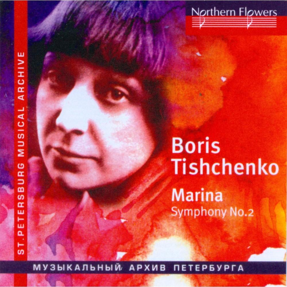 Karelian State Philh - Tishchenko:Marina (Choral)/Sym No 2 (CD)