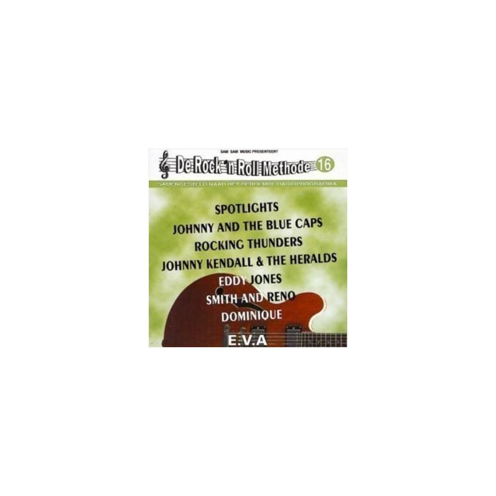Various - De Rock N Roll Methode:Vol 16 (CD)