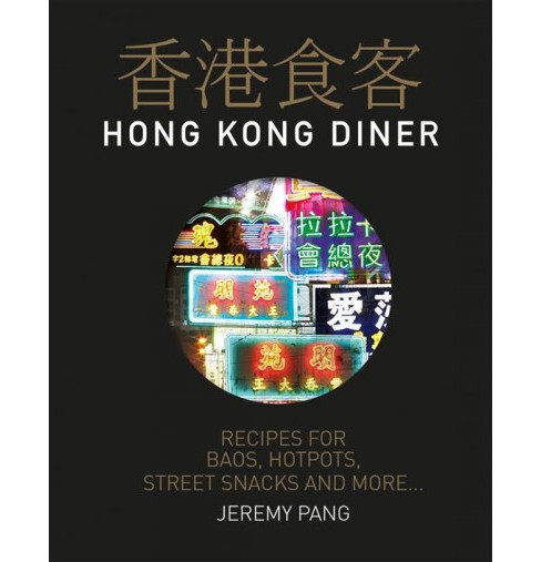 Hong Kong Diner (Hardcover) (Jeremy Pang & Adrienne Katz Kennedy) - image 1 of 1