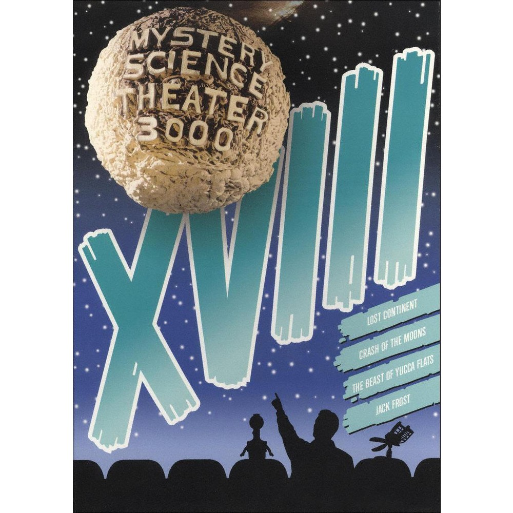 Mystery Science Theater 3000 Vol 18 (Dvd)