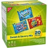 Sweet & Savory Pack - 20ct - image 2 of 4