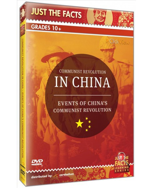 Just the facts:Events of china's comm (DVD) - image 1 of 1