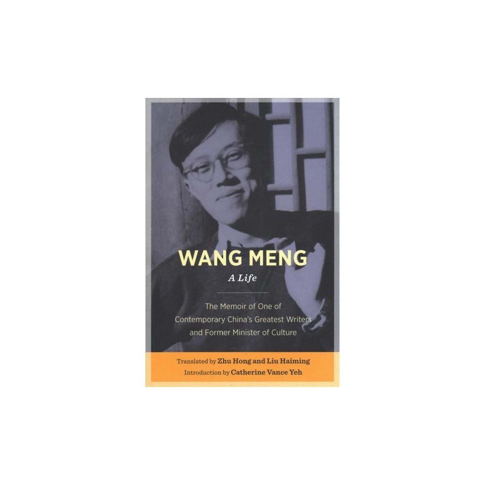 Wang Meng : A Life - (Paperback)