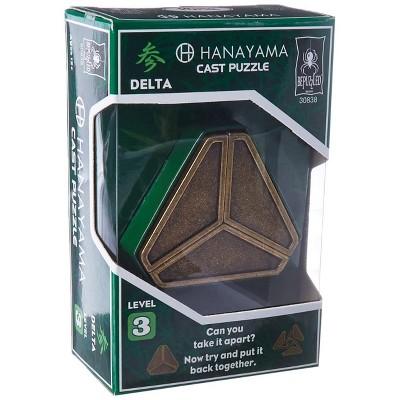 University Games Hanayama Level 3 Cast Metal Brain Teaser Puzzle - Delta