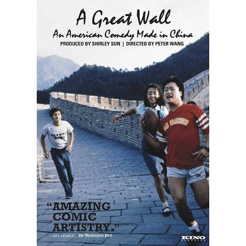 A Great Wall (DVD) - image 1 of 1