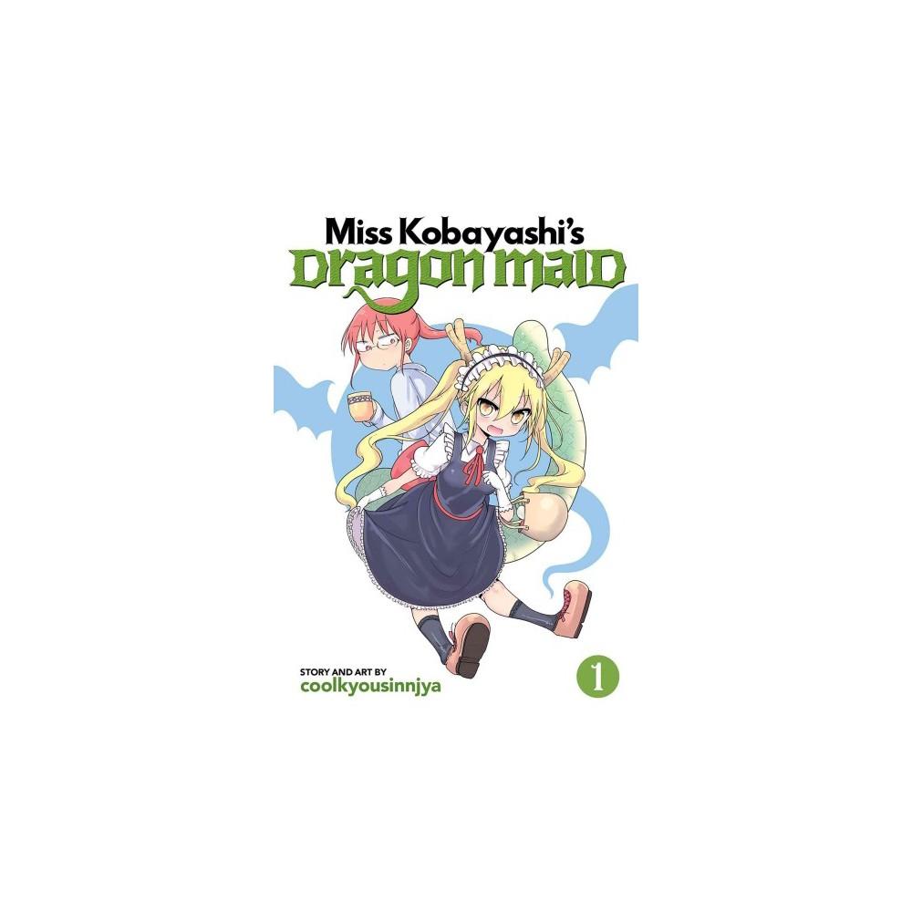 Miss Kobayashi's Dragon Maid 1 (Paperback) (Coolkyousinnjya)