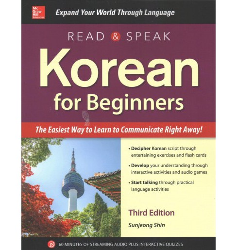 Read & Speak Korean for Beginners : The Easiest Way to Learn to Communicate Right Away! (Paperback) - image 1 of 1