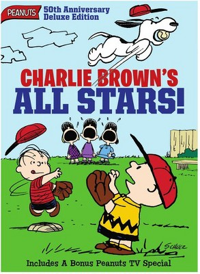 Charlie Brown's All-Stars 50th Anniversary Deluxe Edition (DVD)