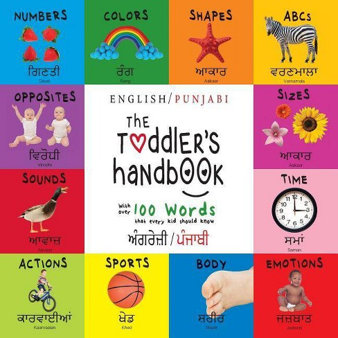 The Toddler's Handbook - by  Dayna Martin (Paperback) - image 1 of 1