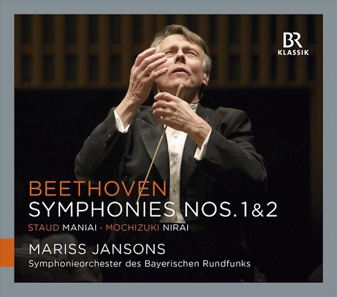Symphonieorchester d - Beethoven:Symphonies nos 1 & 2 (CD) - image 1 of 1