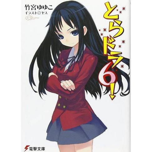 Toradora! (Light Novel) Vol. 6 - (Toradora! (Light Novel), 6) by  Yuyuko Takemiya (Paperback) - image 1 of 1